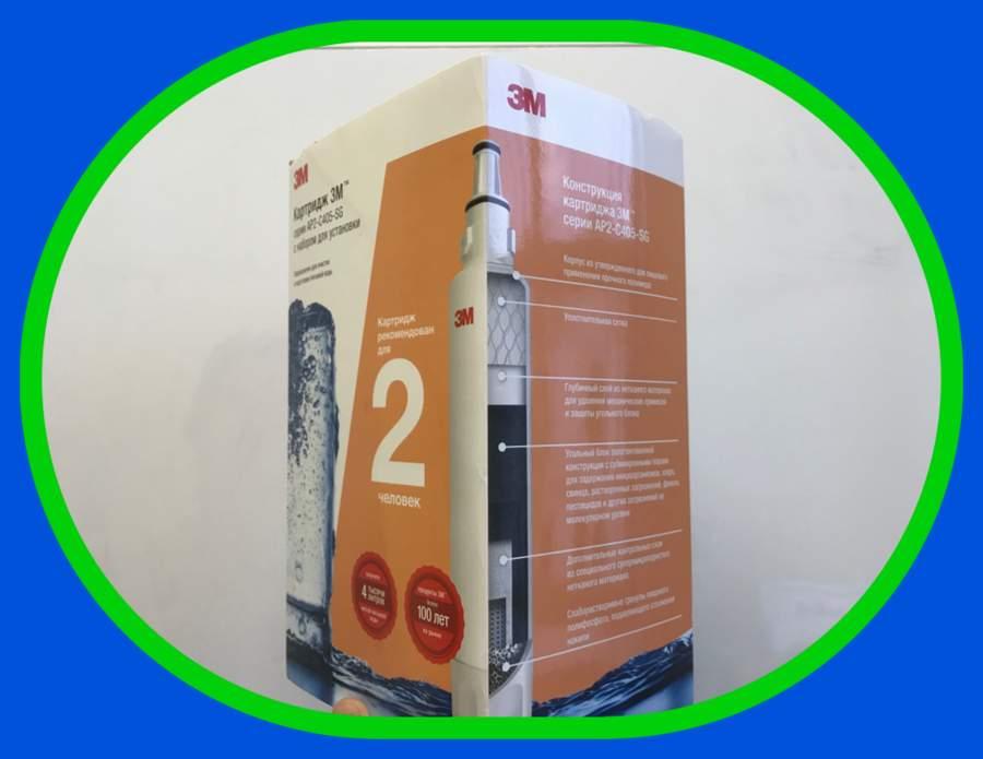 Компания 3М представляет в России новую компактную систему фильтрации воды 3М™ серии AP2-C405-SG с ресурсом использования до 4 тыс. литров (годовое потребление воды семьей из двух человек).